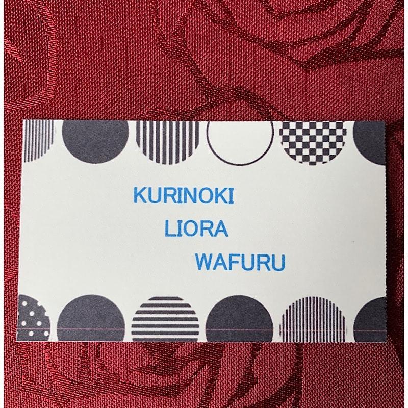 奈良天理/本格紅茶の英国カフェKURINOKI(くりのき) | 🔱3店舗合同ポイントカードお作りします🔱 .