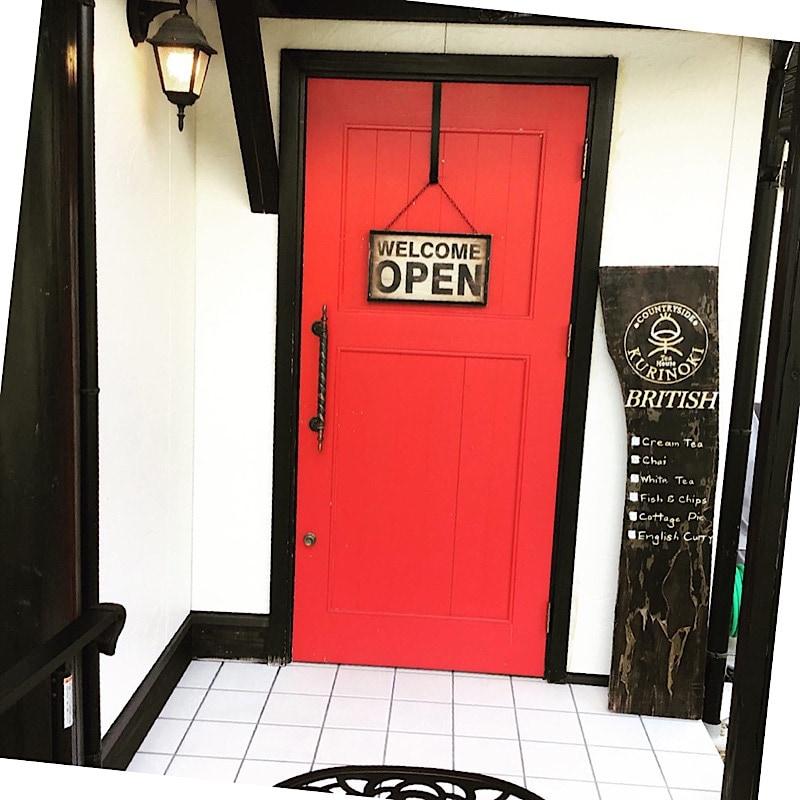 Tea House KURINOKI | 🔱KURINOKI 営業時間のお知らせ🔱