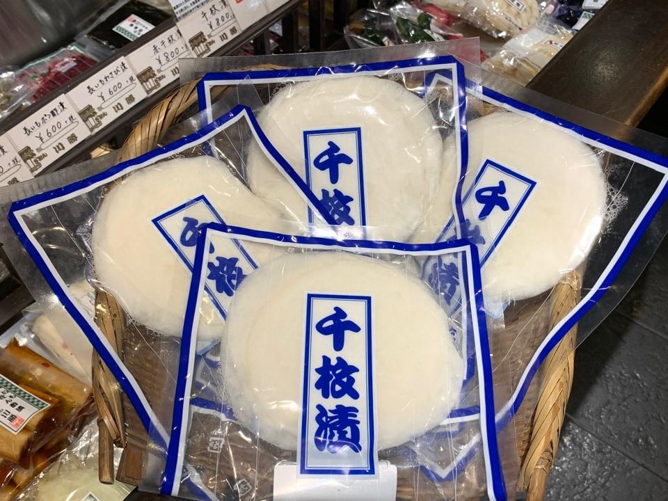 京都祇園|京つけもの「ぎおん川勝」|お茶漬処「ぶぶ家」 | 冬の味覚『千枚漬』解禁‼️
