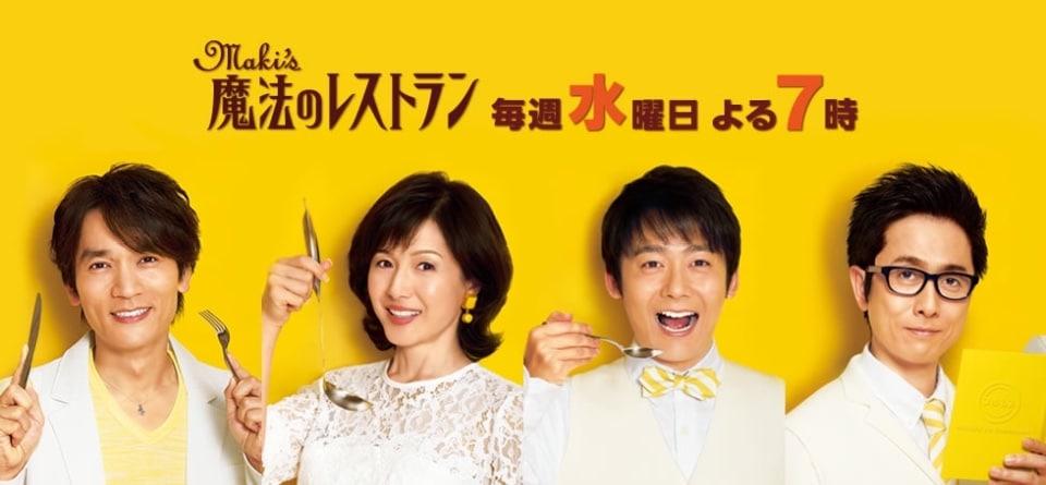 奈良で人気のフレーバー綿菓子pamba pipi(パンバピピ) | 魔法のレストラン!