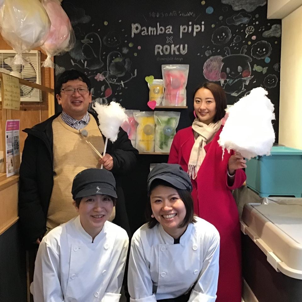 奈良の人気スイーツ|フレーバー綿菓子pamba pipi(パンバピピ) | 取材!ありがとうございました!