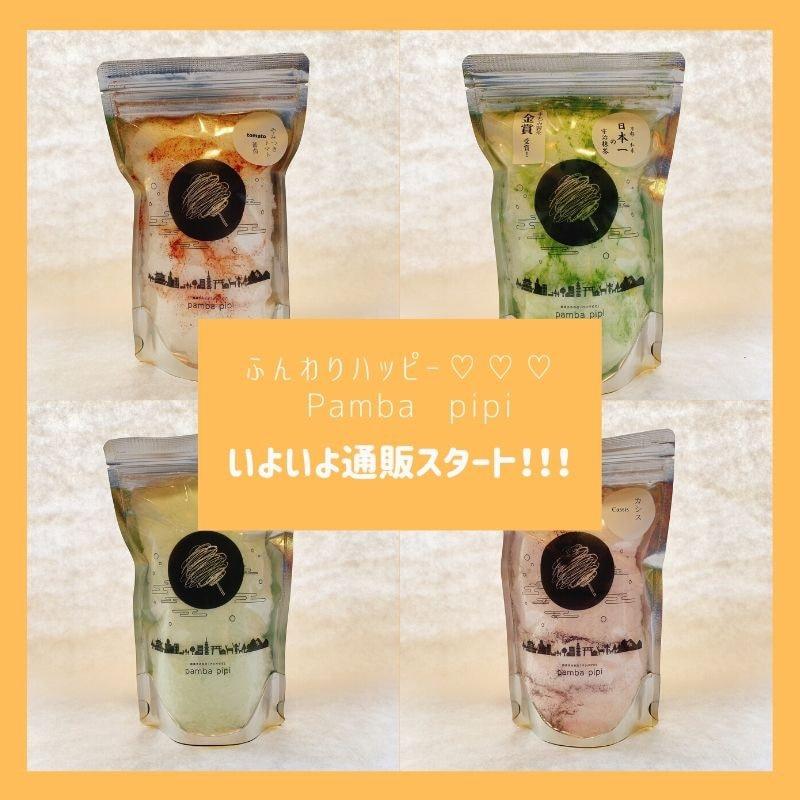 奈良の人気スイーツ|フレーバー綿菓子pamba pipi(パンバピピ) | いよいよ綿菓子通販スタートに向けて準備中✨✨