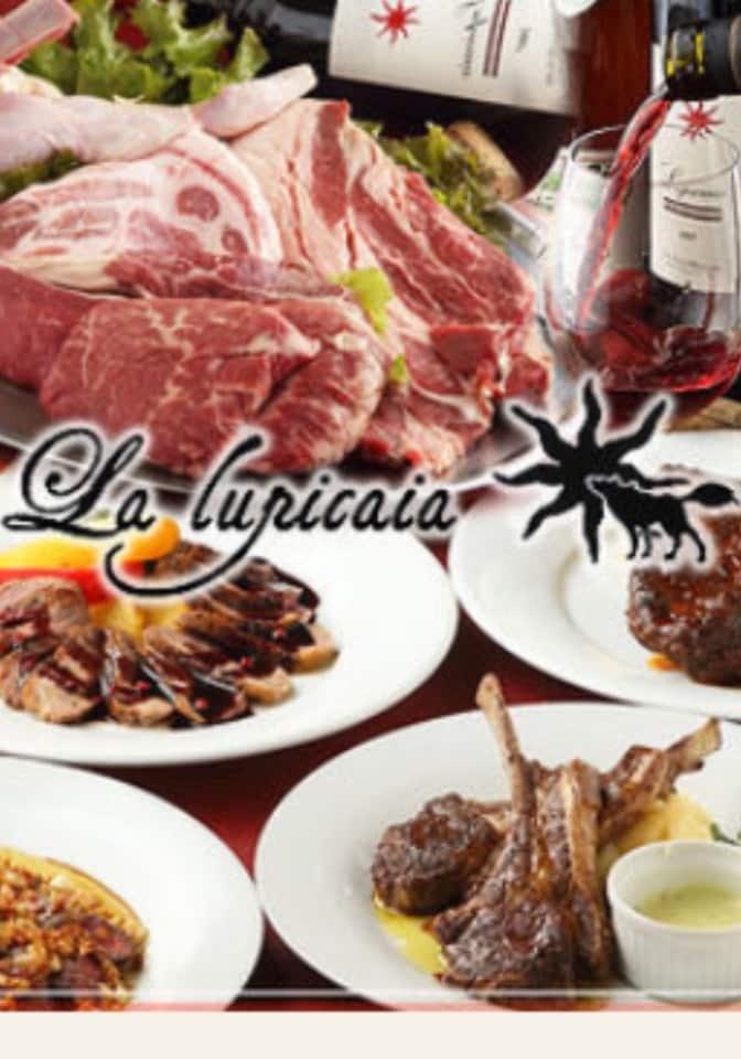 神の熟成肉と50種類のワイン ラ・ルピカイア 亀戸 | ⭐️豪華 クリスマス特別コース 2019⭐️