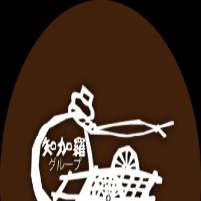 〜9/13(月)〜9/17(金)お弁当メニュー〜