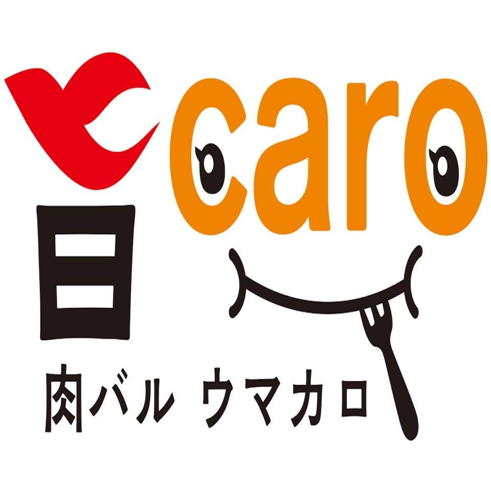 カフェ&肉バル旨caro | 新型コロナウイルス対策について
