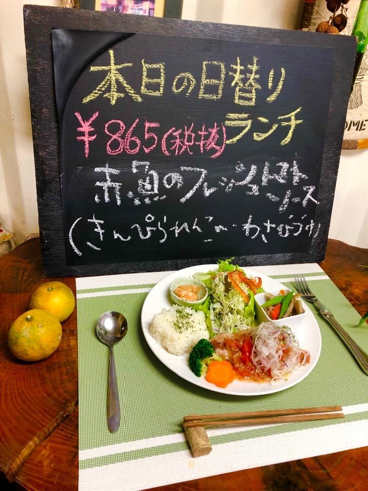 ご家族様大歓迎!沖縄市・うるま市でランチ&ディナーなら『レストランリトルシード』 | 日替りランチ⭐️ドリンクバー&スープ付き⭐️
