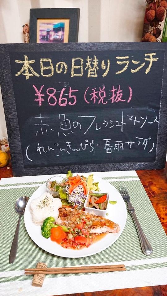 沖縄市・うるま市でランチ&ディナーなら『レストランリトルシード』ご家族様大歓迎! | コラーゲンでお肌の冬対策❤️
