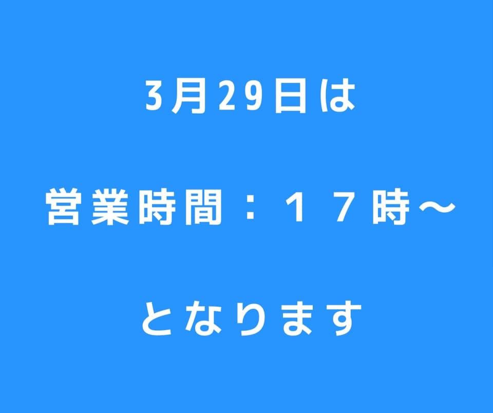 沖縄市・うるま市でランチ&ディナーなら『レストランリトルシード』ご家族様大歓迎! | 本日3月29日の営業時間は17時から