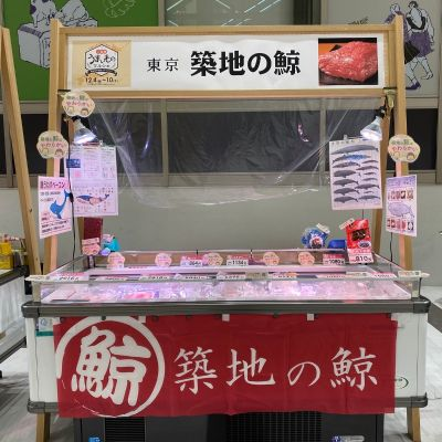洛北阪急スクエア ご当地うまいものマルシェに出店いたします!