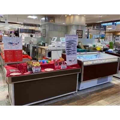 阪急百貨店 川西店 フードイベントプラザに出店いたします!