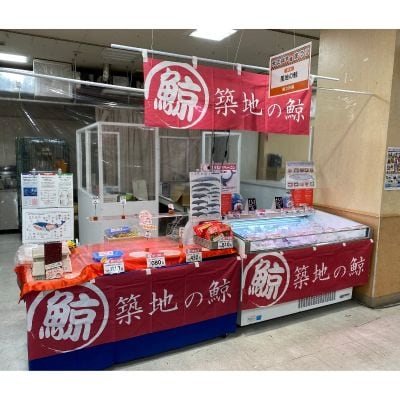 津松菱 大江戸老舗まつりに出店いたします!