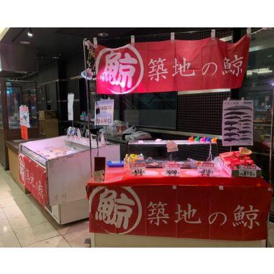 福屋 広島駅前店 地下食品催事場に出店いたします!