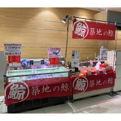 阪神百貨店 あまがさき阪神 シーズンイベントに出店いたします!