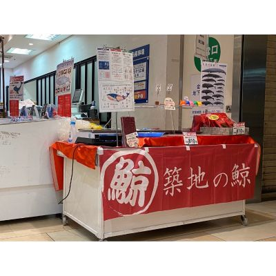 エムザ金沢 地下食品売り場に出店いたします!