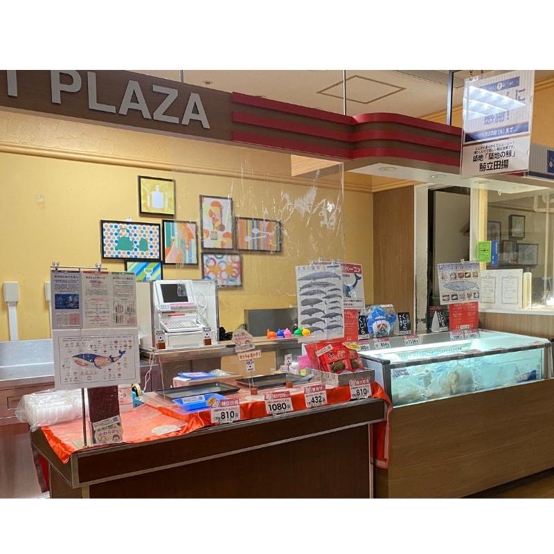 築地唯一の鯨肉専門卸、鯨料理専門店「築地の鯨」 | 宝塚阪急百貨店「お父さんに感謝!」に出店いたします!