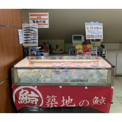 京王百貨店 新宿店 地下1階食品フロアに出店いたします!