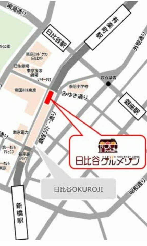 博多新風 大阪ルクア店 | 7月9日博多新風が日比谷グルメゾンにオープンします!