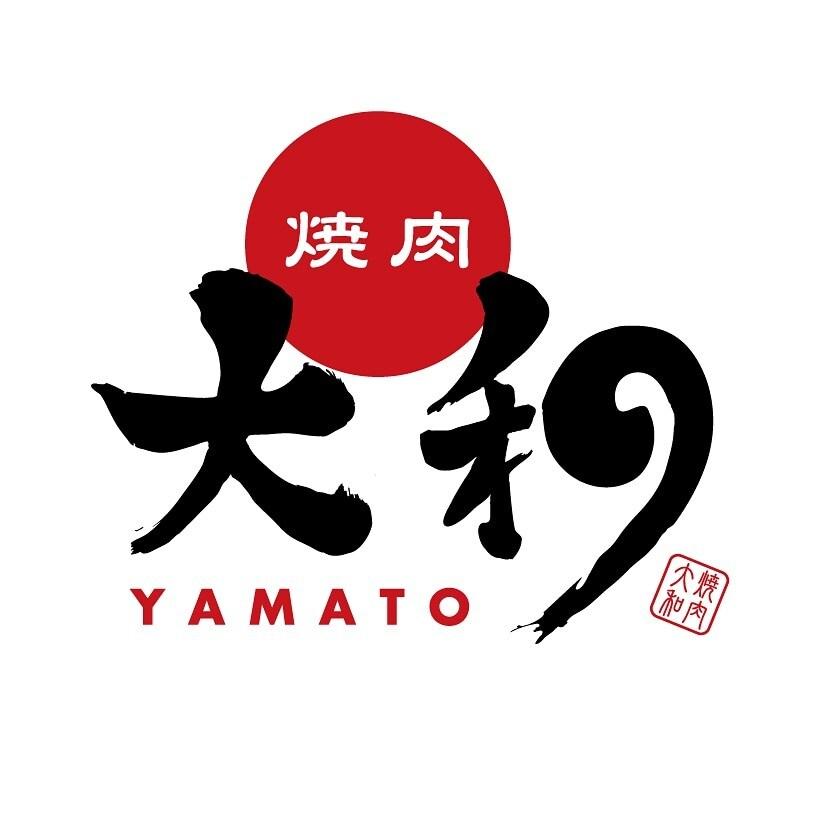 徳島焼肉ネギまみれの塩タンがクセになる焼肉屋『大和』 | 【4月16日ツクツク始めました!!】