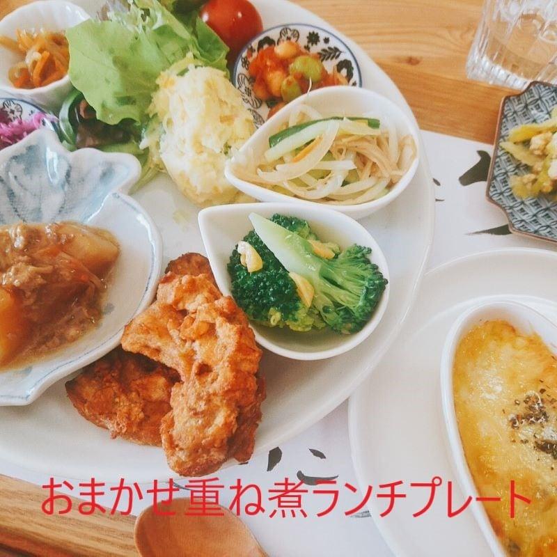 札幌市/重ね煮料理のお店/ゆるゆるカフェ「そら・空・宇宙(そら)」 | 通常営業を再開いたしました。