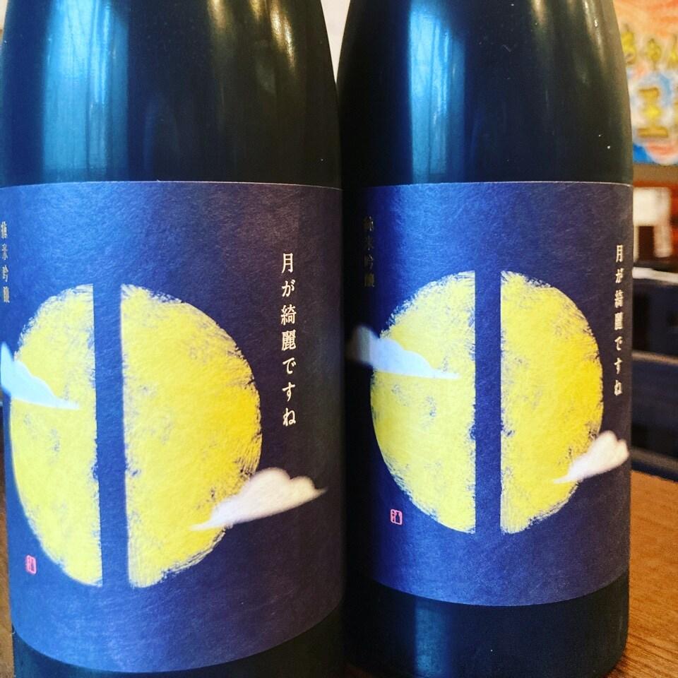 【平塚】平塚駅から徒歩3分/居酒やうえちゃん/大山鶏の焼き鳥と地元食材にこだわった地産地消のお店 | 日本酒入荷しました。