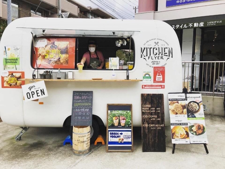 沖縄のお取り寄せスイーツ/手土産にもおすすめ「小さなドーナツショップ/HYGGE(ヒュッゲ)」 | HYGGEのドーナツが世田谷の用賀に登場します!