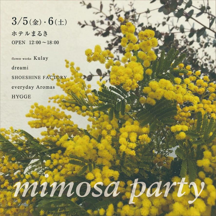 沖縄県宜野湾の小さなドーナツショップHYGGE/ヒュッゲ | 3月5.6日の2日間、ミモザのイベントを開催します。