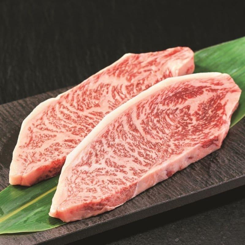 今治 やきにく神戸 | お肉辞典【イチボ】