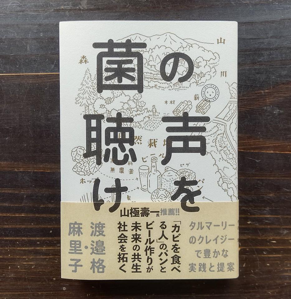 Book&Coffee coyomi ブック&コーヒー こよみ | Book&Coffee coyomiのおススメ本①
