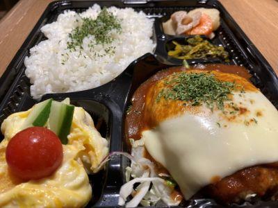7/21(水)お弁当テイクアウトメニューをご案内!