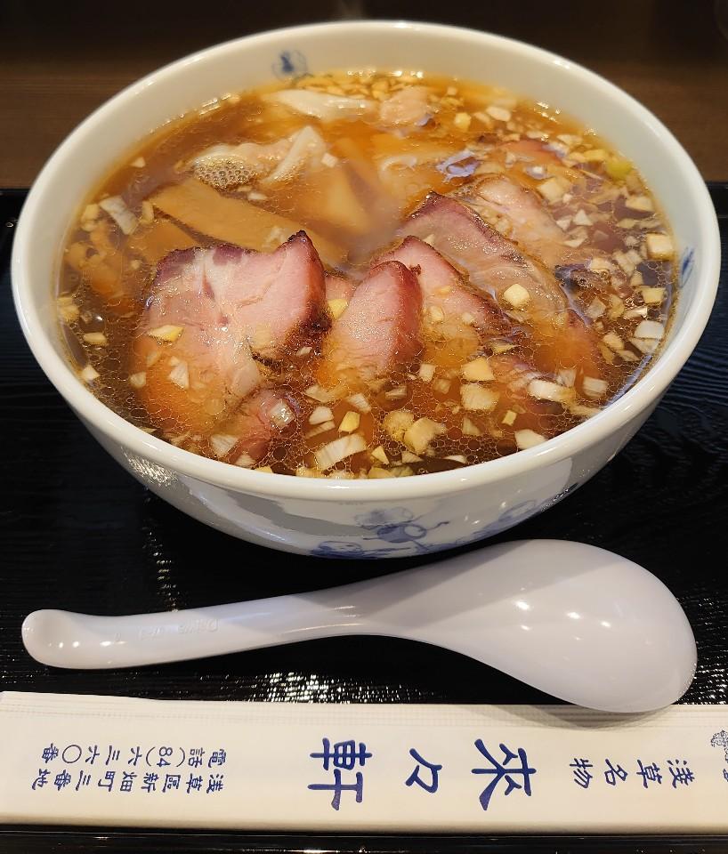 十人十色    淺草來々軒さんのチャーシューワンタン麺