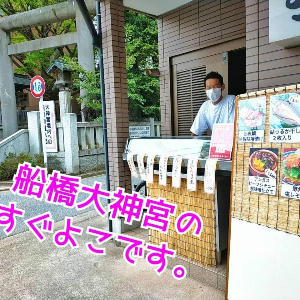 燎 〜kagaribi〜(千葉県船橋市) | 11月からオープン予定です!!