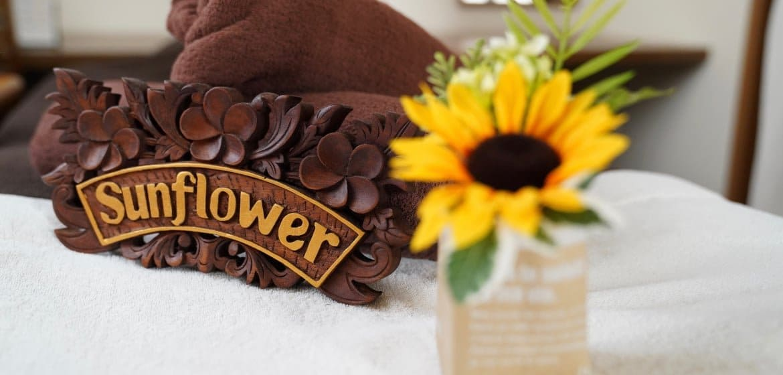 Sunflower〜サンフラワー〜