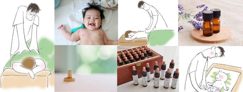 赤ちゃんから高齢者までのファミリーケア 自然療法治療室 松本鍼灸接骨院 自然療法 家庭教育 でホームケアを学ぶチャイルドケア