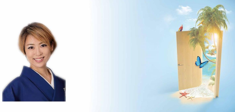オンライン 人生相談 にじいろ魂メソッド(にじたまメソッド)で魂の求める生き方へ導く ニーナ*カノン