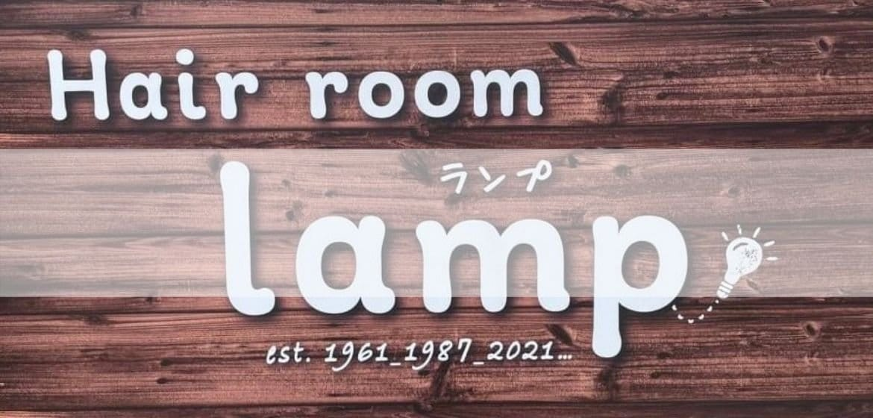 Lamp|ランプ
