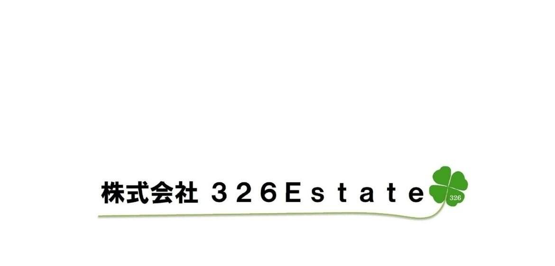 京都市 不動産ご相談 ㈱326Estate