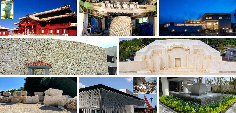 琉幸建設 株式会社