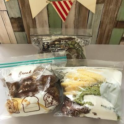 500円以上お買い上げでロールケーキはじっこプレゼント!