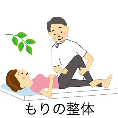 雨の日限定‼︎10分延長(1000円)無料クーポン