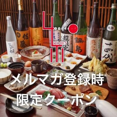 【月曜、火曜限定】コース飲み放題30分延長無料!