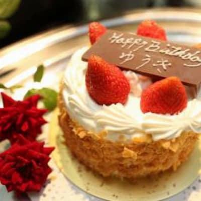 記念日対応、メッセージ付き、2〜4名様向け、4号ホールケーキへのグレードアップ 通常2000円→1000円