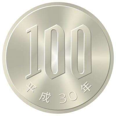 【期間限定】ランチ100円クーポン