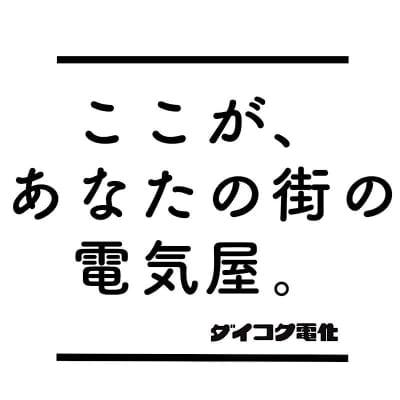 【初回限定】出張費無料サービスクーポン