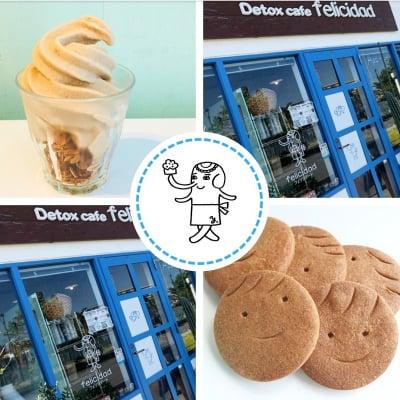 Vegan/ミニソフトクリームor古代種スペルト小麦クッキープレゼント