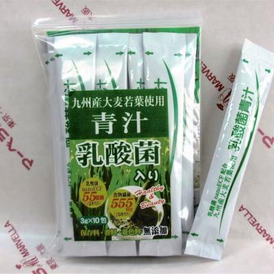 【期間限定】5000円以上お買い上げで、乳酸菌青汁10袋プレゼント実施中