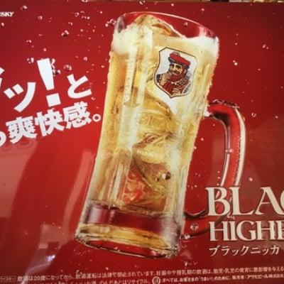 生ビールまたはハイボール1杯無料クーポン