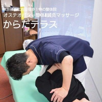 【5月  初回限定】  産後骨盤矯正  7560円 → 5000円 →  3780円