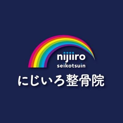 【初回限定】延長15分無料クーポン