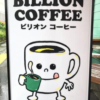 100円OFF☆クーポン※メルマガ登録時に特典クーポンを表示して、メールにてクーポンを保存してください。