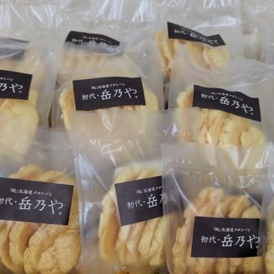 【川越店舗専用】ラスクミニパックプレゼントクーポン